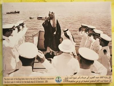 King Abdul Aziz Historical Picture