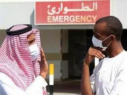MERS in Saudi Arabia