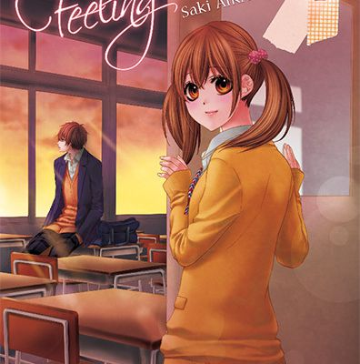Is this feeling love? ; Saki Aikawa