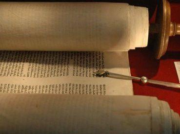 La copia más antigua de la Biblia es reconocida como tesoro mundial