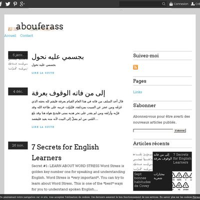 abouferass