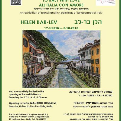 """""""All'Italia con amore"""" exhibition by Helen Bar-Lev, Israel"""