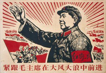 Impressions de lecture de Mao Tsé Toung (Quatre essais philosophiques)