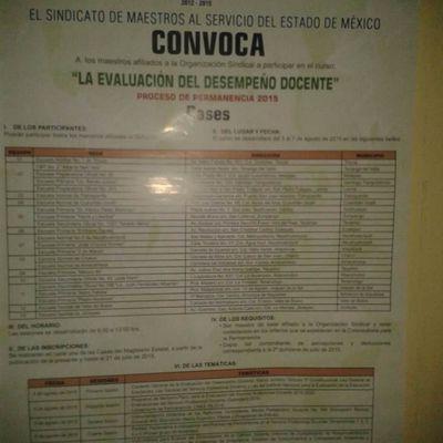 """CONVOCATORIA """"LA EVALUACIÓN DEL DESEMPEÑO DOCENTE"""""""