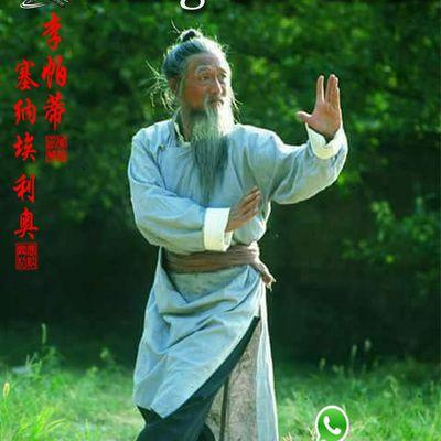 Clases de Kung-Fu Shaolin y Wudang