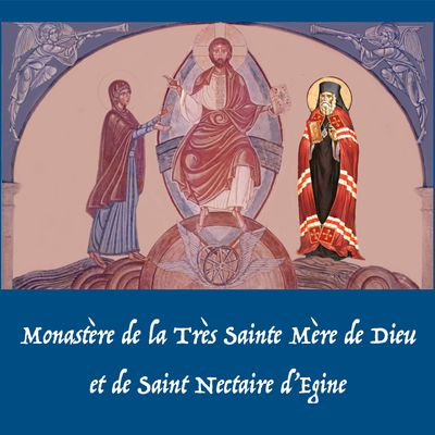 Le Monde Orthodoxe