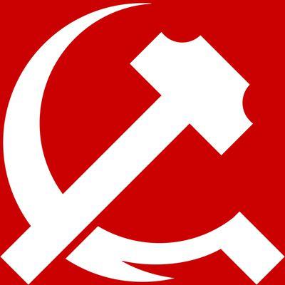 Jeunes Communistes Lyon