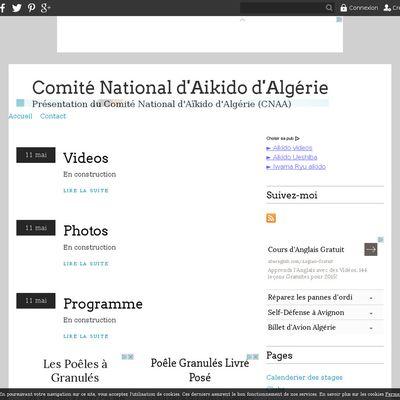 Comité National d'Aikido d'Algérie