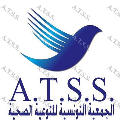 الجمعية التونسية للتوعية الصحية