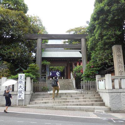 Promenade à Iidabashi