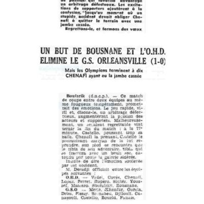 Coupe de France 1958 - 1959 : OHD 1 - GSO 0.