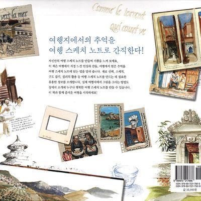 """Le livre """"Carnets de voyages, l'art de les réaliser"""" : maintenant disponible en coréen"""