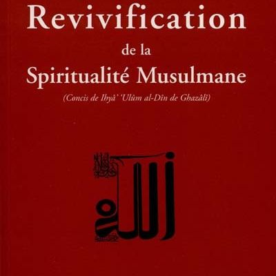 A éviter : le livre concis de la Revivification des sciences de la religion ecrit par d'Ibn Qudama al-Maqdisi