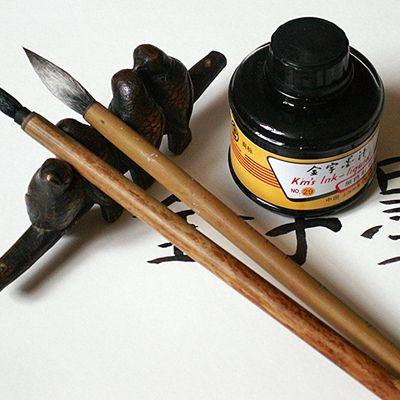 Kalligraphie (chinesisch)