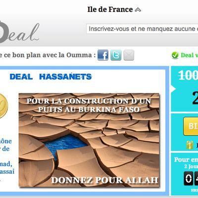 Construction de puits au Burkina Fasso avec IslamicDeal !