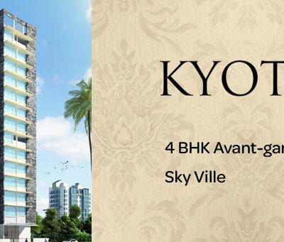 2 BHK flat Santacruz west | List of New Residential project & New Construction at Mumbai