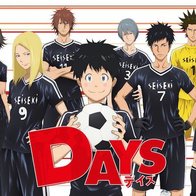 DAYS 23 Vostfr