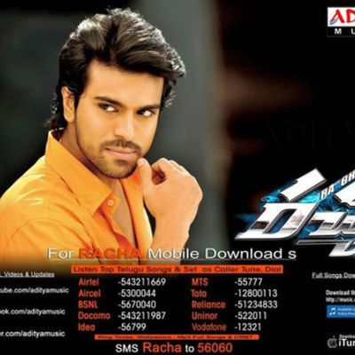 """Racha"" Movie Audio Songs Release"