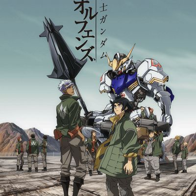 Mobile Suit Gundam : Iron-Blooded Orphans 2nd season 08 Vostfr