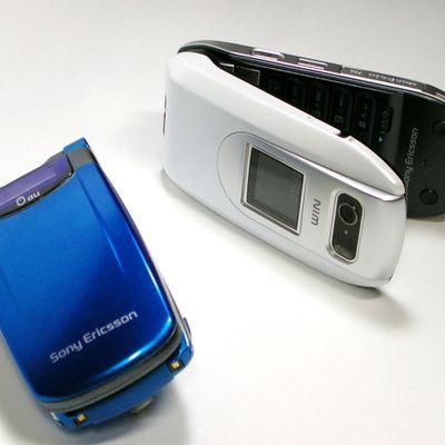 Où acheter des batteries de portables en ligne ? (adresses, prix)