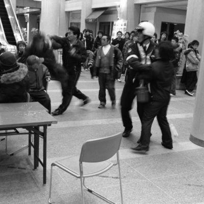 Vidéos de combats de rue