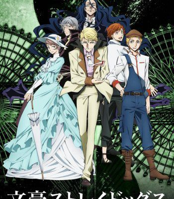 Bungou Stray Dogs 2nd Season 11 Vostfr
