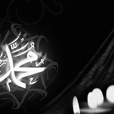 Description du Messager d'Allah,bénédictions et salut sur lui.