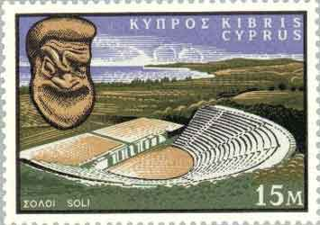 Soloi of the island of Cyprus, created during the end of the Bronze Age