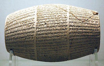 In Mesopotamia, Sippar was located at Tell Abu Habba