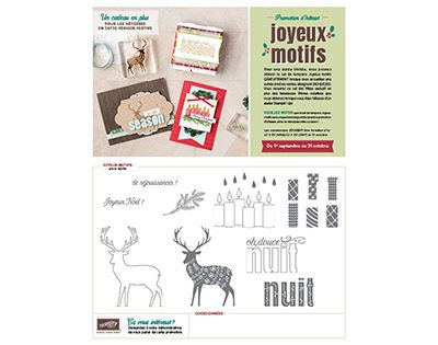 CATALOGUE STAMPIN'UP AUTOMNE HIVER 2017