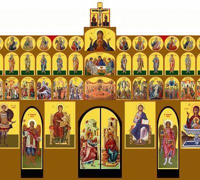 Explication de la liturgie de saint germain de Paris