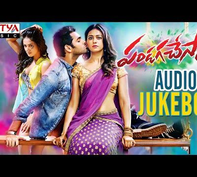 FLASH ALBUMS / OST REVIEWS ~ KOLLYWOOD & TOLLYWOOD S♥UNDTRACKS
