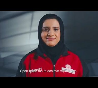 Special Olympics World Games 2019 in Abu Dhabi, Magnifique!
