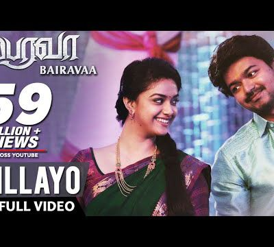 BAIRAVAA - NILLAYO VIDEO SONG ONLINE