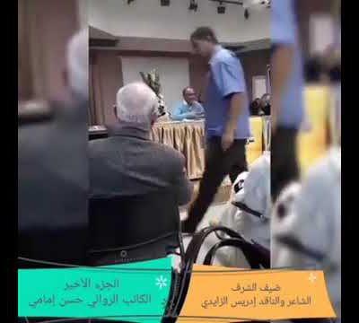 الجزء الرابع من الحوار الثقافي بين الشاعر عبدون إسماعيلي والكاتب حسن إمامي
