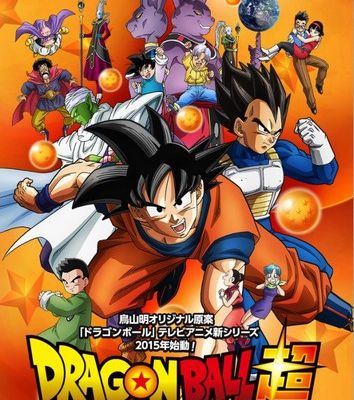 Dragon Ball Super 70 Vostfr