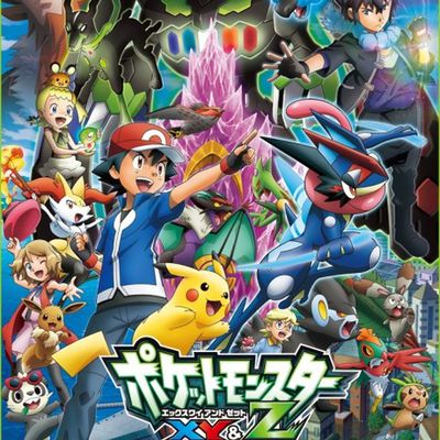 Pokemon XY & Z 48 Vostfr