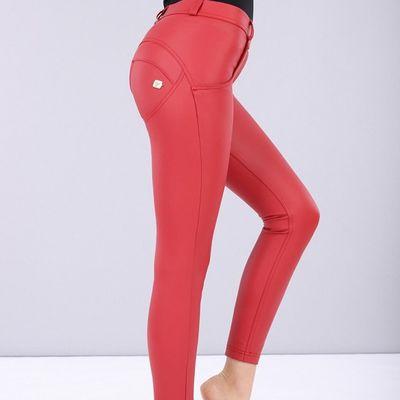 Pantaloni Push up da donna: modella la tua forma con stile