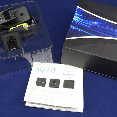 Quelima SQ20, Une caméra miniature 25mm multifonctions  avec support pince, magnétique, vision nocturne, dashcam