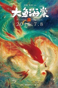 Big Fish et Begonia : Plouf