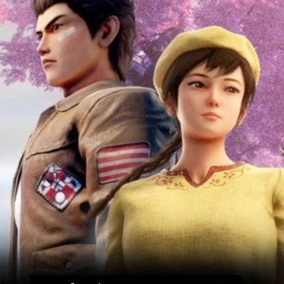 SHENMUE III [Test]