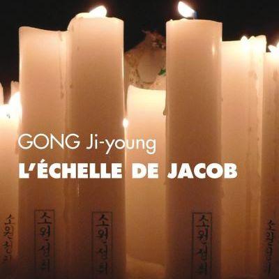 L'Echelle de Jacob (GONG Ji-young)