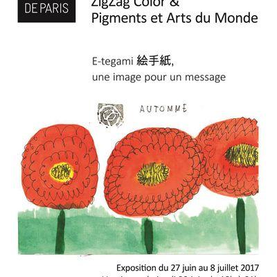 E'tegami Des images-messages L'exposition