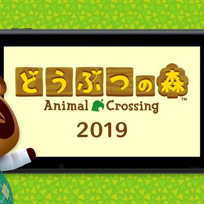 Animal Crossing sur Switch ?