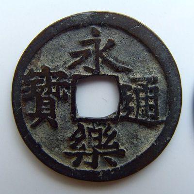 A voir sur le blog XIAO LONG ; la sapèque