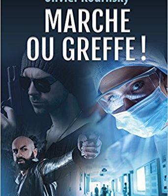 Une autre belle chronique, de Jean Dewilde, sur Marche ou greffe ! dans Jackisbackagain ...