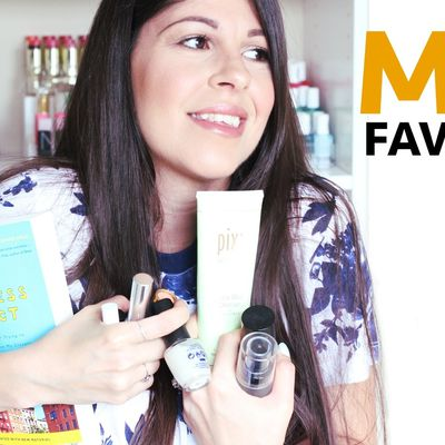 May Favorites! 2017 // Books, Beauty & More!
