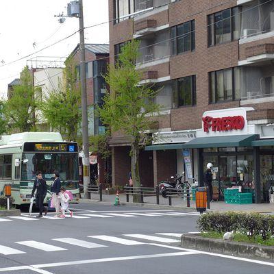 Dernier jour au japon
