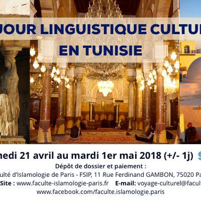 Séjours linguistique Culturel en Tunisie (Vacances Avril) رحلة تونس اللغوية الثقافية عطلة أبريل 2018