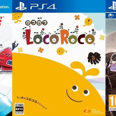 [Concours 8 ans] PlayStation France vous offre LocoRoco, FarPoint et Wipeout